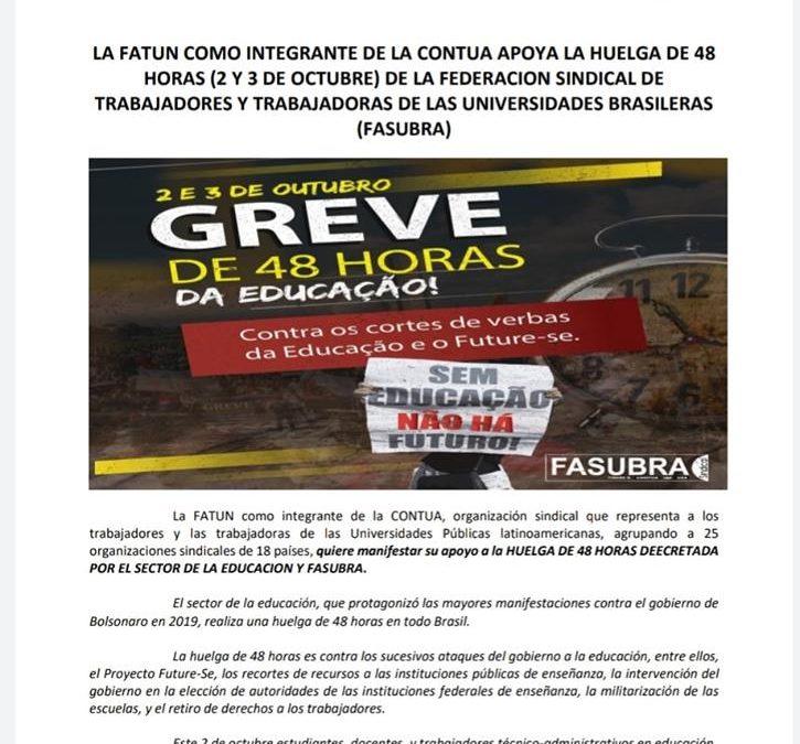 FATUN – CONTUA, APOYAN LA HUELGA DE FASUBRA.