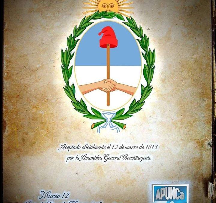12 de Marzo, día del Escudo Nacional Argentino